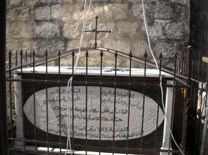 Церковь в палестинской деревушке Яфия